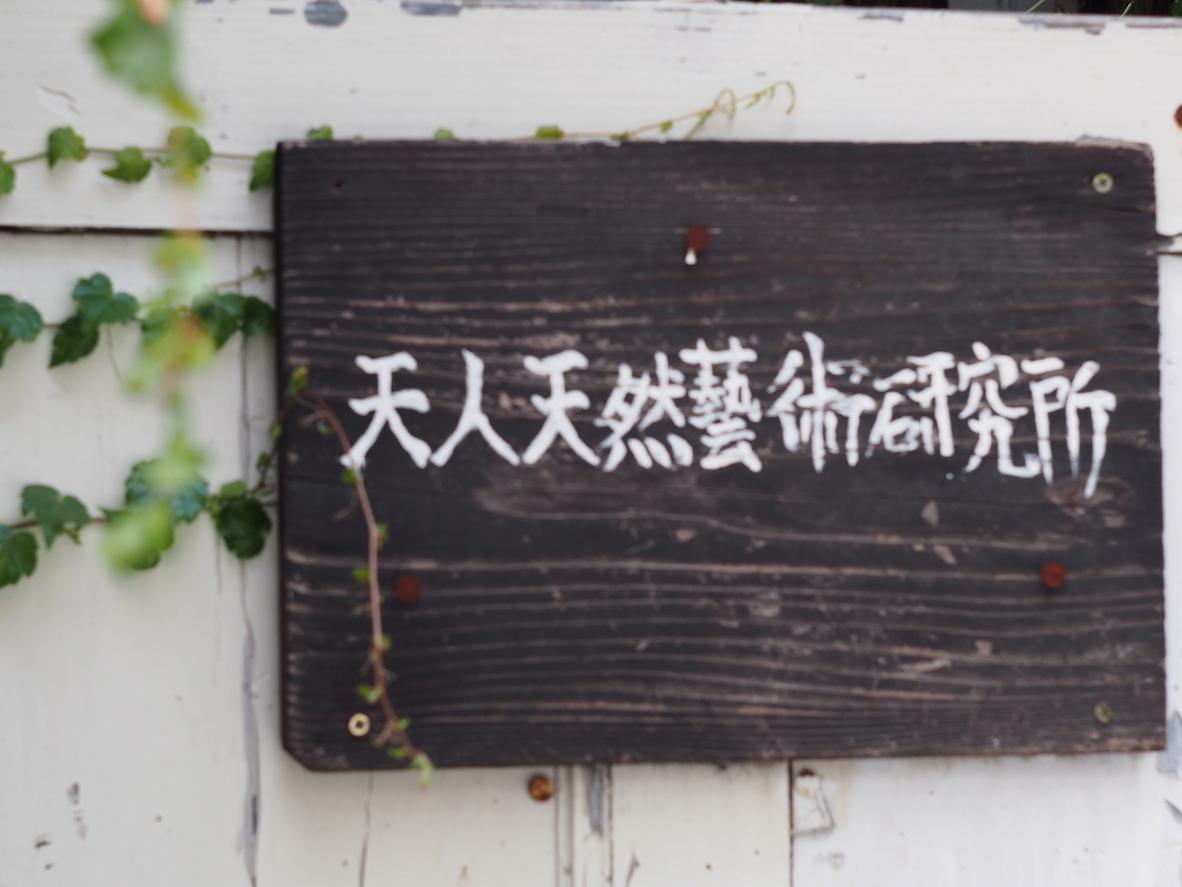 中崎町.jpg