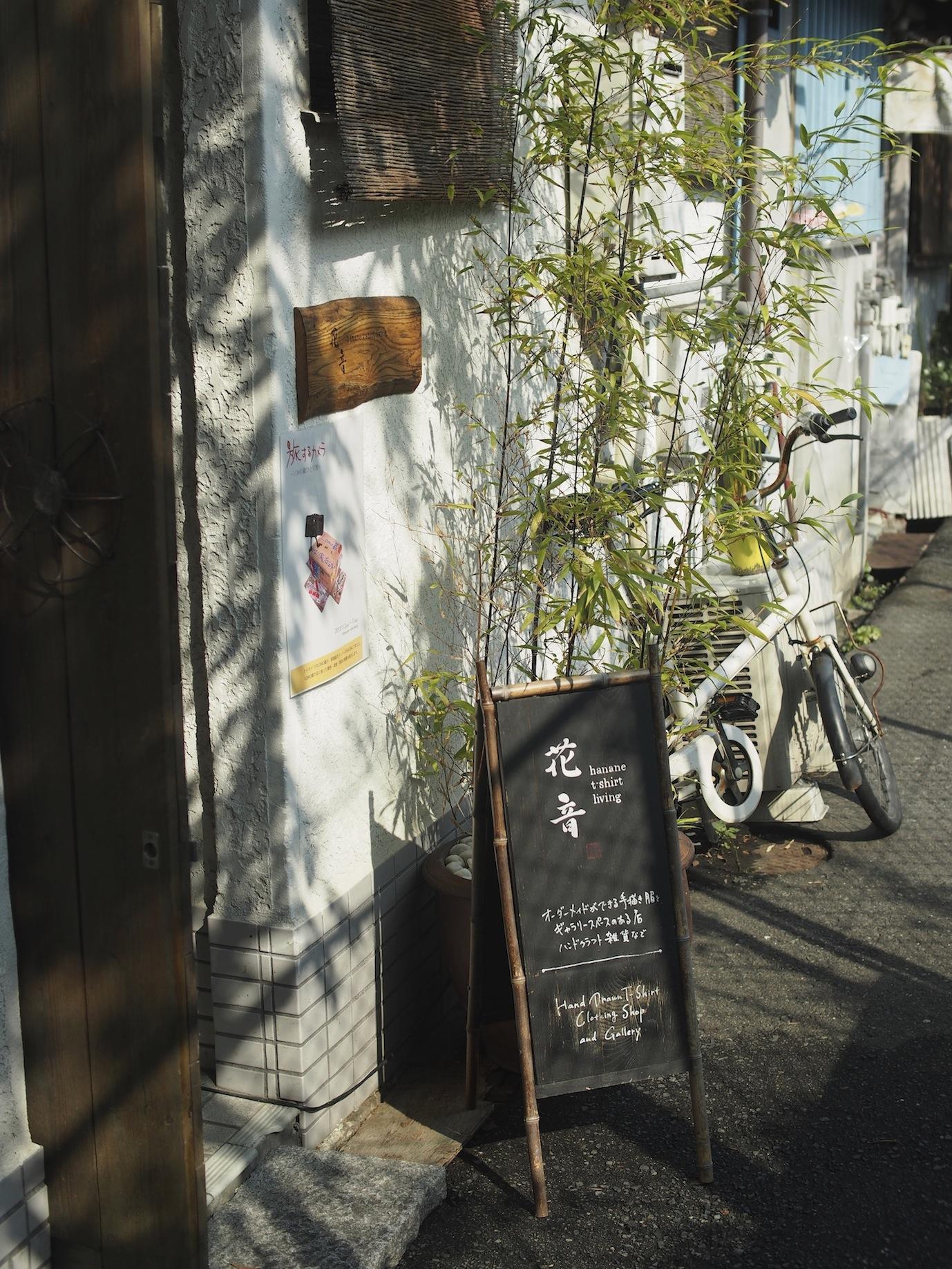 中崎町2.jpg