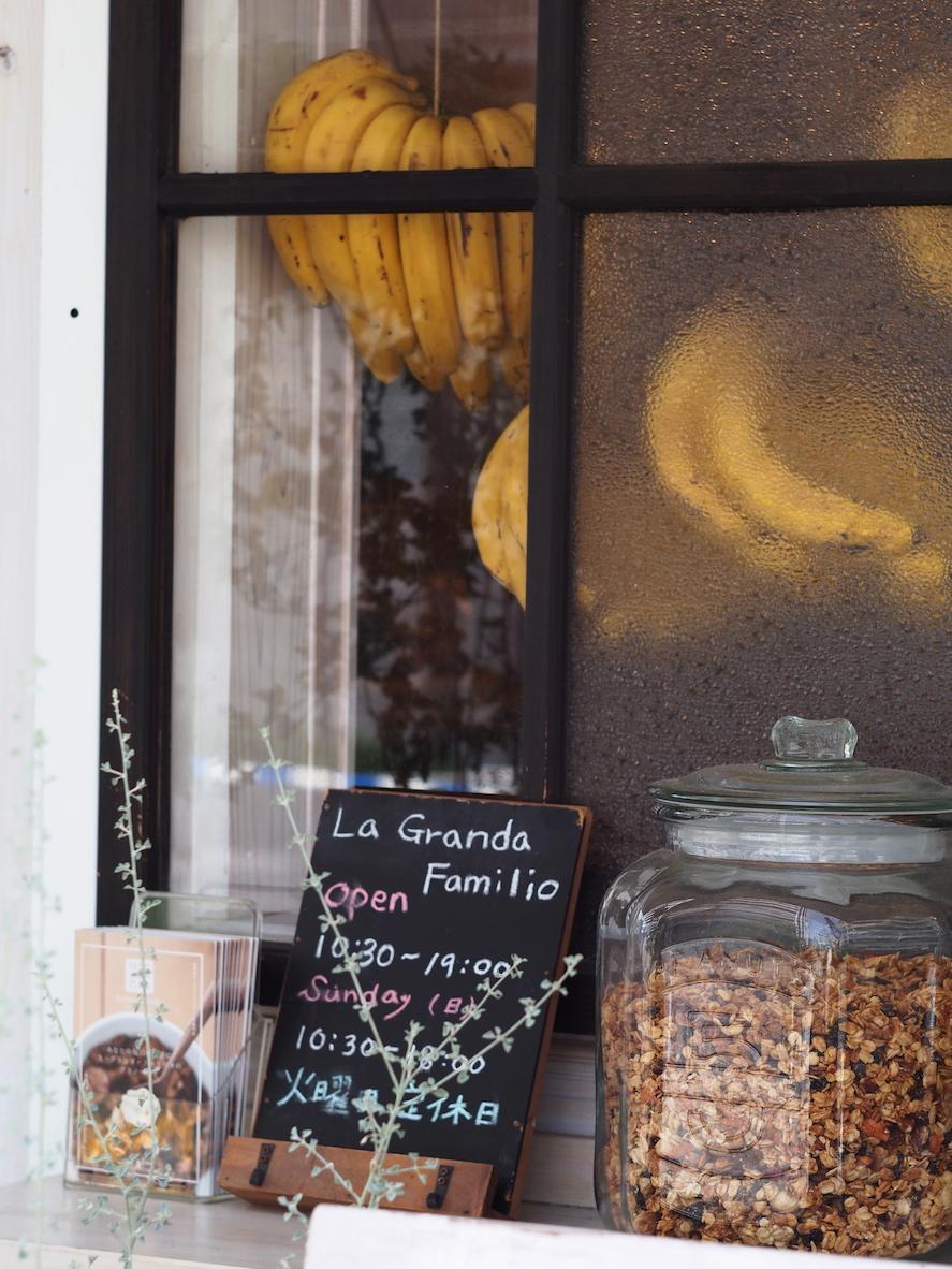 中崎町 an einem Café Bananen am Fenster.jpg